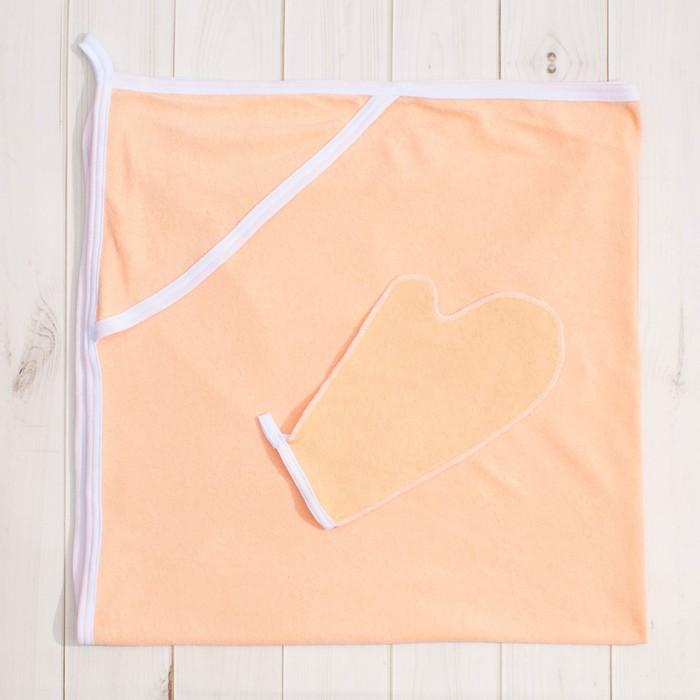 Комплект для купания (2 предмета), цвет персиковый 1208