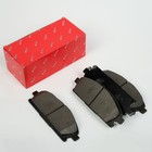 Колодки тормозные дисковые, передние на NISSAN X-TRAIL, PATHFINDER, комплект 4 шт.