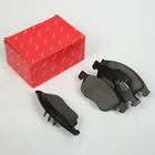 Колодки тормозные дисковые, передние на RENAULT Duster, Fluence, Megane II, комплект 4 шт.