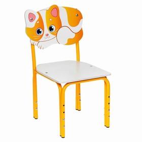 Стул регулируемый (1-3) Кузя «Кошка»
