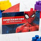 """Приглашение на праздник """"Супер-герой"""", Человек-паук 120х70см"""