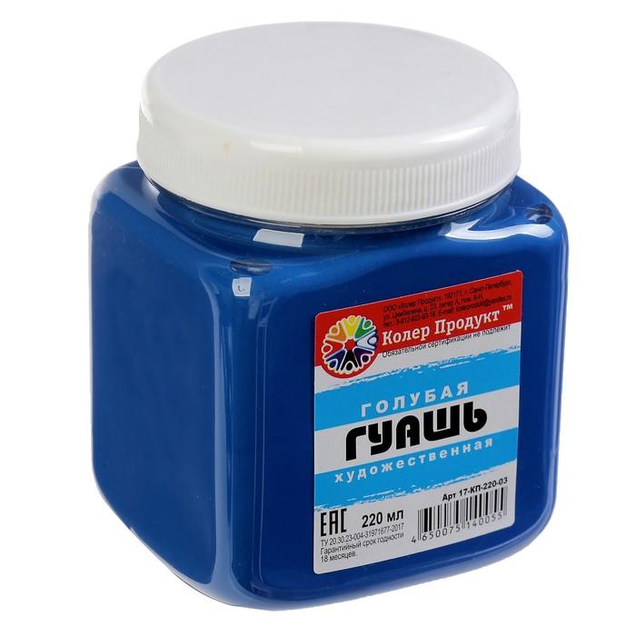 Гуашь художественная банка 220 мл, голубая, «Колер продукт»