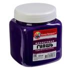 Гуашь художественная банка 220 мл Фиолетовая, Колер Продукт 17-КП-220-04