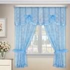 Комплект штор, размер 125 × 180 см - 2 шт, ламбрекен 250 × 55 см, голубой