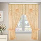 Комплект штор с подхватами 88877, шторы ш 180 х в 125 см, - 2 шт, ламбрекен ш 55 х в 250 см, золотой