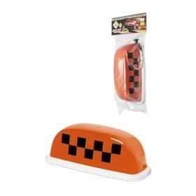 Знак 'ТАКСИ' 'Шашечки' 'ГЛАВДОР' 'Special' с подсв., 4 магн., 25х10х12 см, оранжевый, 12В Ош