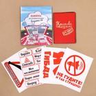 """Набор: обложка для автодокументов и 4 наклейки """"Памятка для очаровательного водителя"""""""