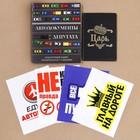 """Set: a cover for avtodokumentov and 4 stickers """"Avtodokumentov Deputy"""""""