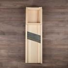 Шинковка деревянная 3 лезвия, с подвижным держателем, 75 х 22 см