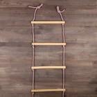 Лестница веревочная деревянная, натуральный цвет, 2 м