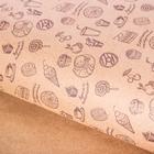 Бумага упаковочная крафтовая «Вкусняшки», 50 × 70 см