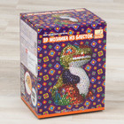 "3D-мозаика из пайеток ""Динозаврик"""