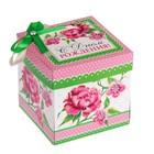 """Коробка подарочная """"С Днём Рождения!"""""""
