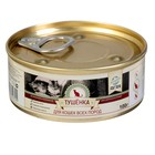 Влажный корм Favorite Premium «Тушенка для кошек всех пород», ж/б, 100 г
