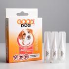 БИО капли GOOD DOG для щенков и собак от блох и клещей, 3 х 2мл - фото 1754965