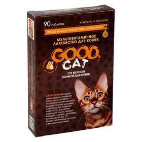 Мультивитаминное лакомство GOOD CAT для кошек, сочная баранина, 90 таб