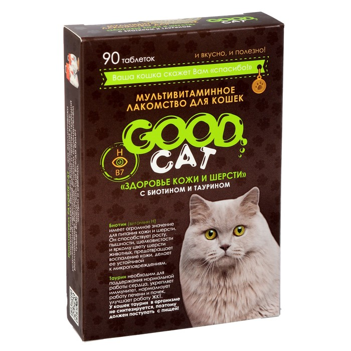 Мультивитаминное лакомство GOOD CAT для кошек, здоровье шерсти и кожи, 90 таб