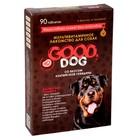 """Мультивитаминное лакомство GOOD DOG для собак, """"Альпийская говядина"""", 90 таб."""