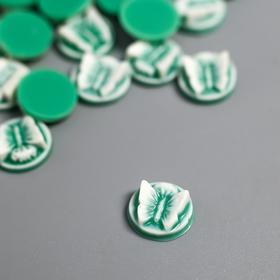"""Набор камей пластик """"Белая бабочка на зелёном"""" набор 20 шт 1х1 см"""