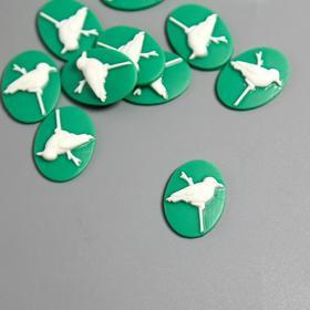 "Набор камей пластик ""Птица"" белая на зелёном набор 10 шт 2,3х1,6 см"