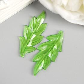 "Декор для творчества пластик ""Зелёный лист"" набор 30 шт 3,9х1,5 см"