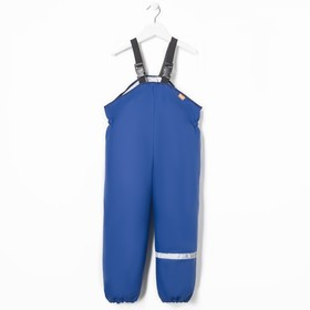 Waterproof clothes for boys