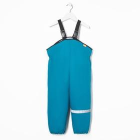 Полукомбинезон-непромокайка, рост 104-110 см, цвет синий 8526