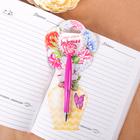 """Ручка пластиковая с цветком """"Самой доброй бабушке"""""""