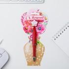 """Ручка пластиковая с цветком """"С 8 Марта"""""""