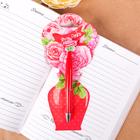 """Ручка пластиковая с цветком """"Для тебя"""""""