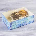 Коробка для капкейка с PVC-крышкой «Исполнения желаний», 16 × 23 × 7,5 см