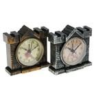 """Часы-будильник фигурные пластик """"Замок"""" микс3,5*10,5*10,5"""