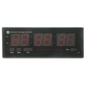 Часы настенные электрон-е, темпе-ра,дата, время,день недели,календарь, цифры красн. 20х50 см