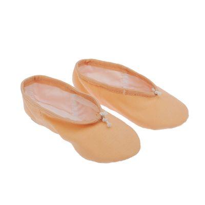 Балетная обувь ручной работы, размер 29, цвет бежевый