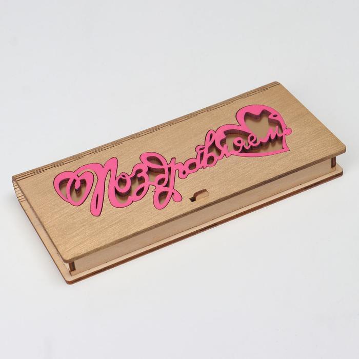 """Конверт деревянный """"Поздравляем"""" золотой, сердечки, 17 х 8,5 х 2 см"""