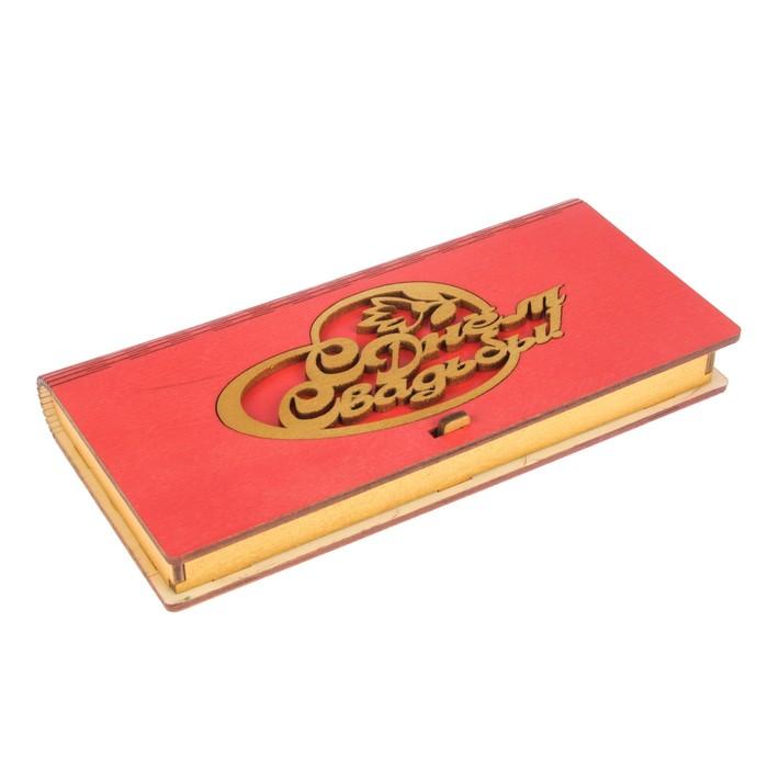 """Конверт деревянный """"С Днём Свадьбы!"""" розовый, сердечко 17 х 8,5 х 2 см"""