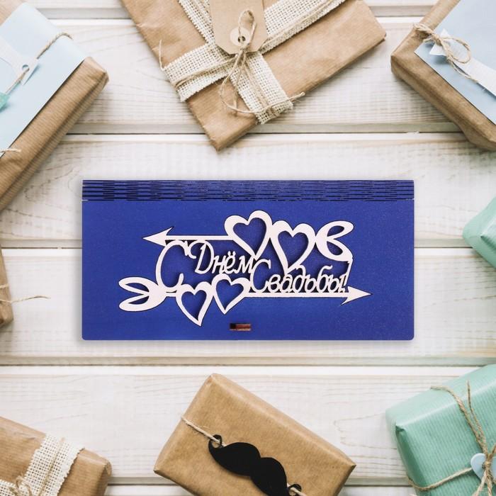 """Конверт деревянный """"С Днём Свадьбы!"""" голубой, стрелы, 17 х 8,5 х 2 см"""