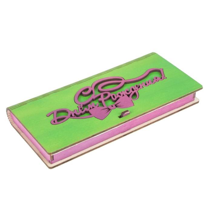 """Конверт деревянный """"С Днем Рождения!"""" зелёный, бантик, 17 х 8,5 х 2 см"""