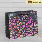 """Пакет подарочный """"Разноцветные сердечки"""", люкс, 45 х 12 х 34 см"""