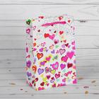 """Пакет подарочный """"Разноцветные сердечки"""", люкс, 12 х 6 х 18 см"""