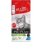 Акция! Сухой корм PRO PLAN для стерилизованных кошек, кролик, 10 + 2 кг