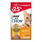 Акция +25%! Сухой корм CAT CHOW для кошек, птица, 2 кг