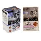 Акция 4+1! Влажный корм PRO PLAN для котят, кусочки в соусе, индейка/говядина, пауч, 5 х 85