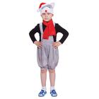 """Костюм """"Котик серый"""" шапка в колпаке,шарф, п/комбинезон, размер 30 рост 110-116"""