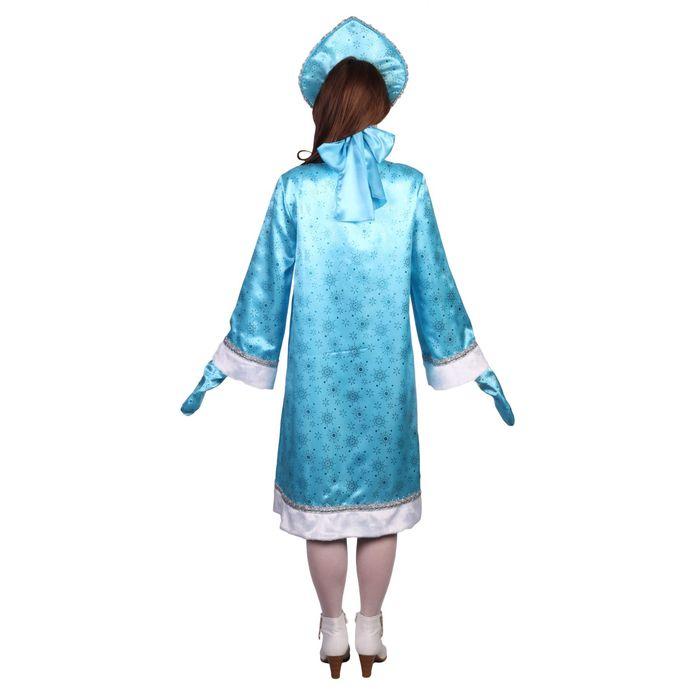"""Карнавальный костюм """"Снегурочка"""", атлас, прямая шуба с искрами, кокошник, варежки, цвет голубой, р-р 50"""