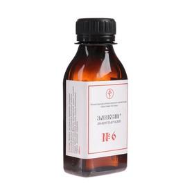Monastery elixir