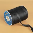 Косая бейка, ширина 15мм, 131м , цвет чёрный, 233