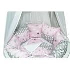 """Комплект 19 предметов для круглой кроватки """"Дождик"""", цвет розовый"""