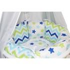 Комплект для прямоугольной кроватки «Звёздные сны 2», 19 предметов