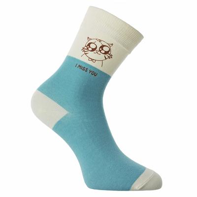 """Носки женские """"Я скучаю по тебе"""", цвет голубой, размер 36-39"""